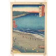 Utagawa Hiroshige: Yasashi Beach, known as Kujûkuri, Kazusa Province, from the series Views of Famous Places in the Sixty-Odd Provinces - Metropolitan Museum of Art