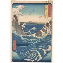 Utagawa Hiroshige: Naruto Whirlpool, Awa Province, from the series Views of Famous Places in the Sixty-Odd Provinces - Metropolitan Museum of Art