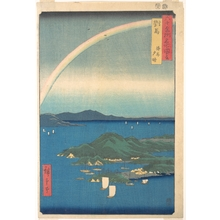 Utagawa Hiroshige: Evening Glow, Tsushima Province , from the series Views of Famous Places in the Sixty-Odd Provinces - Metropolitan Museum of Art