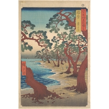 Utagawa Hiroshige: Maiko Beach, Harima Province, from the series Views of Famous Places in the Sixty-Odd Provinces - Metropolitan Museum of Art