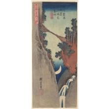 Utagawa Hiroshige: Bow Moon - Metropolitan Museum of Art