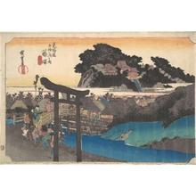 歌川広重: Fujiwara; Yugyoji - メトロポリタン美術館