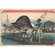 歌川広重: Hiratsuka; Nawate Do - メトロポリタン美術館