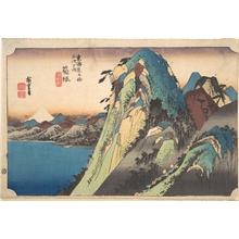 歌川広重: Hakone; Kosui - メトロポリタン美術館