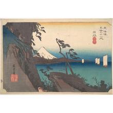歌川広重: Satta Peak at Yui - メトロポリタン美術館