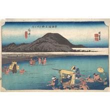 歌川広重: Travellers Fording the Abe River at Fuchu - メトロポリタン美術館