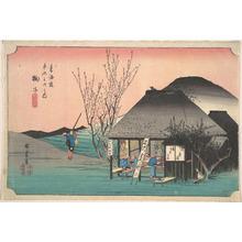Utagawa Hiroshige: Mariko; Meibutsu Chaya - Metropolitan Museum of Art