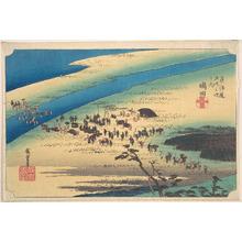 歌川広重: Shimada, Oigawa Shun Gan - メトロポリタン美術館