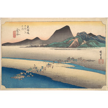 Utagawa Hiroshige: Kanaya, Oigawa Em Gan - Metropolitan Museum of Art