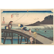 Utagawa Hiroshige: Kakegawa, Akihasan Empo - Metropolitan Museum of Art