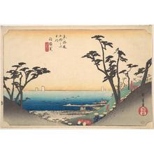 歌川広重: Shirasuka, Shio-mi Zaka - メトロポリタン美術館