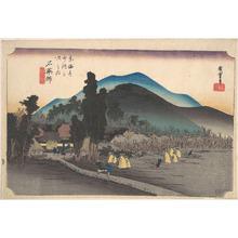 歌川広重: Ishiyakushi, Ishiyakushi Ji - メトロポリタン美術館