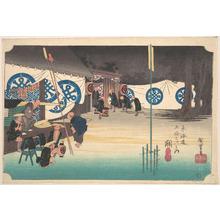 Utagawa Hiroshige: Seki, Honjin Sotatsu - Metropolitan Museum of Art