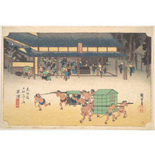 歌川広重: Kusatsu, Meibutsu Tateba - メトロポリタン美術館