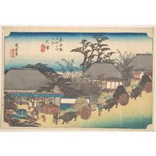 Utagawa Hiroshige: Otsu, Soii Chaya - Metropolitan Museum of Art