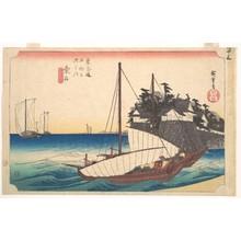歌川広重: Station Forty-Three: Kuwana, Seven-Ri Ferry at the Port, from the Fifty-Three Stations of the Tokaido - メトロポリタン美術館