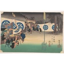 歌川広重: Seki, Stations No. 48 - メトロポリタン美術館