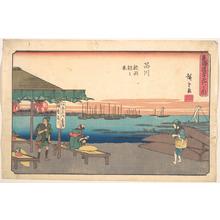 歌川広重: Shinagawa Samesu Asa no Kei - メトロポリタン美術館