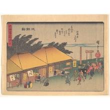 歌川広重: - メトロポリタン美術館