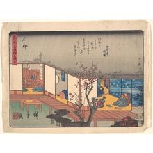 Utagawa Hiroshige: - Metropolitan Museum of Art