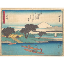 Utagawa Hiroshige: Hiratsuka - Metropolitan Museum of Art