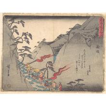 歌川広重: Hakone - メトロポリタン美術館