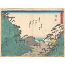 Utagawa Hiroshige: Okabe - Metropolitan Museum of Art