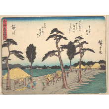 Utagawa Hiroshige: Fukuroi - Metropolitan Museum of Art