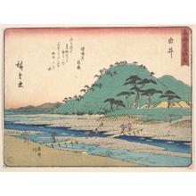 歌川広重: Yui - メトロポリタン美術館