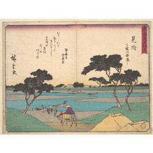 Utagawa Hiroshige: Mitsuki - Metropolitan Museum of Art