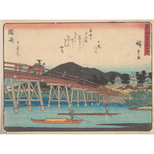 歌川広重: Okazaki - メトロポリタン美術館
