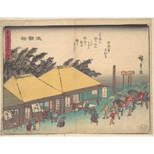 Utagawa Hiroshige: Chiryu - Metropolitan Museum of Art