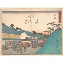Utagawa Hiroshige: Narumi - Metropolitan Museum of Art