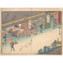 歌川広重: Kuwana - メトロポリタン美術館
