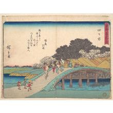 Utagawa Hiroshige: Yokkaichi - Metropolitan Museum of Art