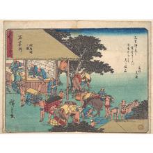 Utagawa Hiroshige: Ishiyakushi - Metropolitan Museum of Art