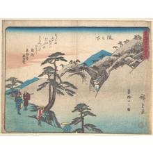 Utagawa Hiroshige: Saka-no-shita - Metropolitan Museum of Art