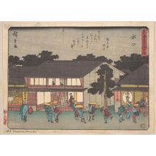 歌川広重: Mizukuchi - メトロポリタン美術館