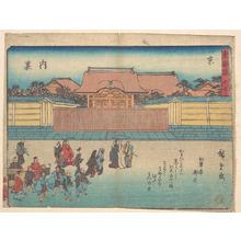 Utagawa Hiroshige: Kyoto: Dairi - Metropolitan Museum of Art