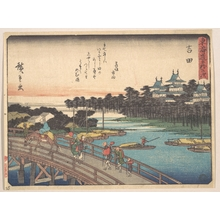 歌川広重: Yoshida; Toyokawa-Bashi, Toyokawa Bridge - メトロポリタン美術館