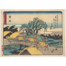 Utagawa Hiroshige: Goyu - Metropolitan Museum of Art