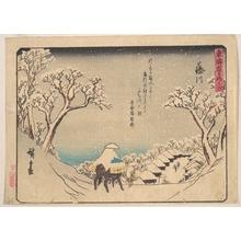 歌川広重: Fujikawa - メトロポリタン美術館