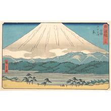 Utagawa Hiroshige: Hara - Metropolitan Museum of Art