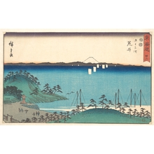 歌川広重: Arai - メトロポリタン美術館
