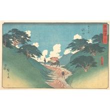 Utagawa Hiroshige: Minaguchi - Metropolitan Museum of Art
