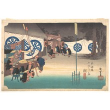歌川広重: Station Forty-Eight: Seki, Early Departure from the Headquarters Inn, from the Fifty-Three Stations of the Tokaido - メトロポリタン美術館
