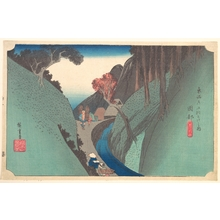 Utagawa Hiroshige: Utsu Hill at Okabe - Metropolitan Museum of Art