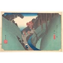 歌川広重: Utsu Hill at Okabe - メトロポリタン美術館
