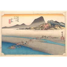 Utagawa Hiroshige: The Far Bank of the Ôi River at Kanaya - Metropolitan Museum of Art