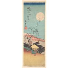 歌川広重: Shin Yoshiwara Emonzaka Aki no Tsuki - メトロポリタン美術館